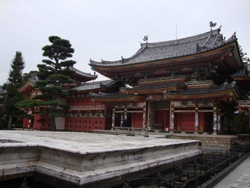 big red shrine